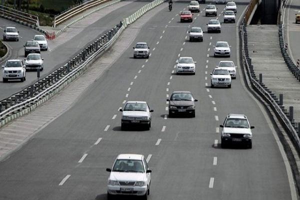 ثبت نام مجوز تردد بین شهری