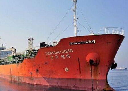 سپاه کشتی کره جنوبی را توقیف کرد | علت توقیف کشتی کره ای کملا فنی است