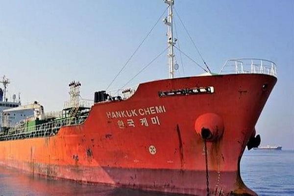 توقیف کشتی کره جنوبی