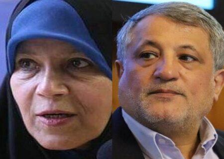 فائزه هاشمی: دوست داشتم ترامپ رای بیاورد | نامه محسن هاشمی درباره اظهارات جنجالی خواهرش