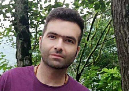 جنازه معین شریفی بعد از ۱۲۳ روز پیدا شد