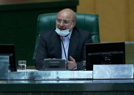 تپق زدن رئیس مجلس شورای اسلامی که ترند شد + فیلم