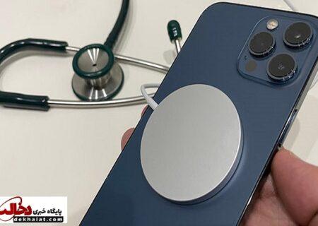 اپل هشدار داد: بیماران قلبی از آیفون ۱۲ استفاده نکنند!