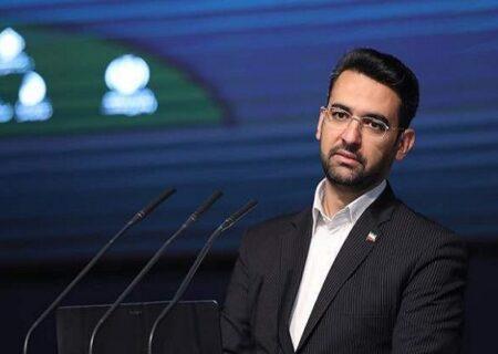احضار وزیر ارتباطات به دادسرا | آزادی آذری جهرمی با قرار وثیقه