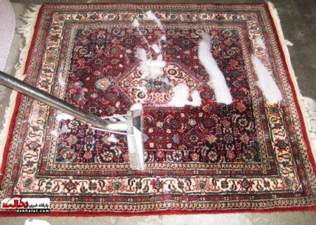 آموزش اصولی شستن فرش در خانه
