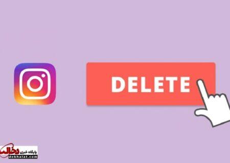 ترفندی برای حذف پستهای تبلیغاتی در اینستاگرام