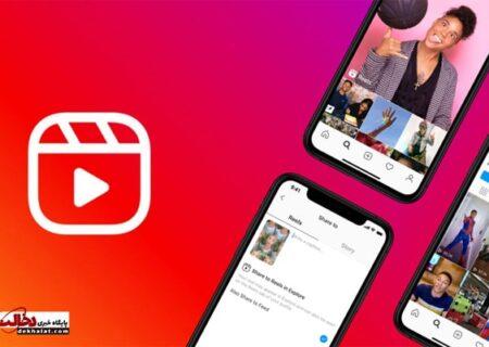 دانلود ویدئوهای ریلز اینستاگرام در اندروید و iOS