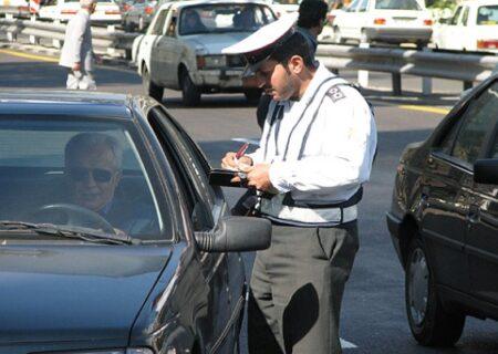 درآمدزایی ۲۵۰ میلیارد تومانی البرز از تخلفات رانندگی
