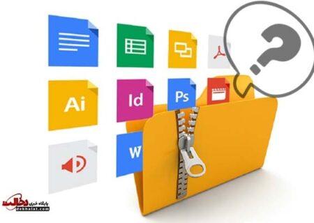 آموزش روش های فشرده سازی فایل ها