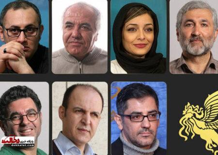 معرفی برندگان سیمرغ بلورین سی و نهمین جشنواره ی فیلم فجر