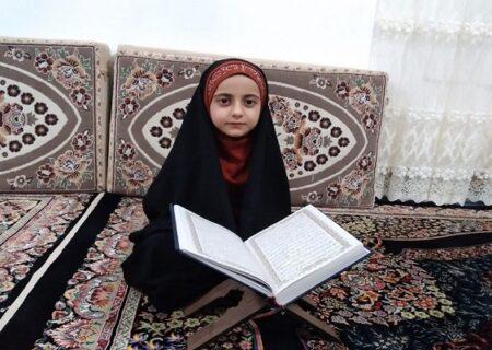 محیا فیروزی ، خردسالترین نابغه قرآنی کشور لقب گرفت
