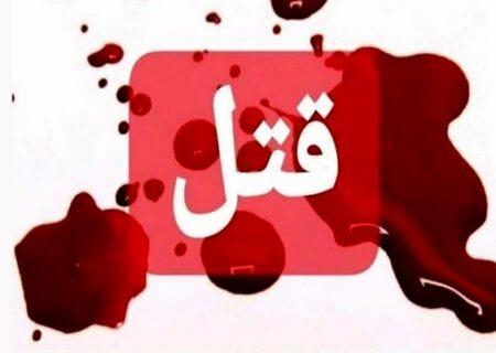 باز هم خودکشی و قتل عام خانواده ؛ این بار در یزد