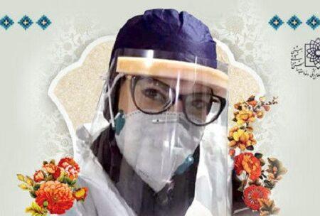 پرستار باردار بیمارستان لقمان بر اثر کرونا درگذشت