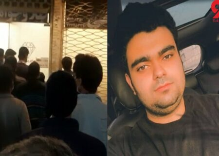 قتل پسر ۲۰ ساله طلا فروش معروف سیرجان