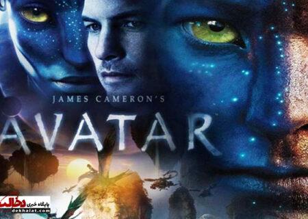 بازگشت آواتار به رتبه ی نخست پر فروش ترین فیلم تاریخ جهان