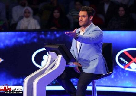 مسابقه «هفتخان» با اجرای محمدرضا گلزار در نماوا