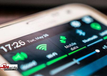 یک ترفند عالی برای کاهش مصرف دیتای موبایل