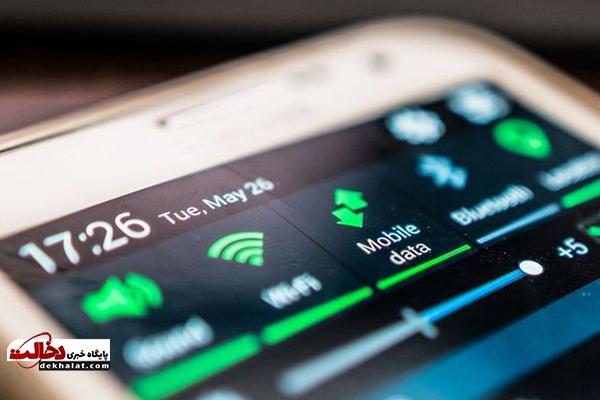 کاهش مصرف دیتای موبایل