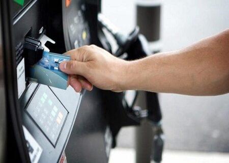 زمان واریز سهمیه بنزین فروردین ۱۴۰۰ اعلام شد | خبری از سهمیه بنزین نوروزی نیست