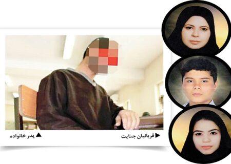 مرد تهرانی که همسر و دو فرزندش را به قتل رسانده بود قصاص شد