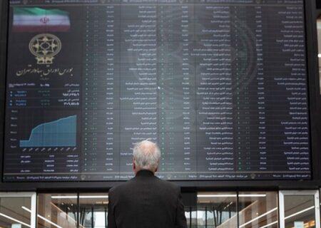 جمعی از مسئولان بورس به قوه قضائیه احضار شدند