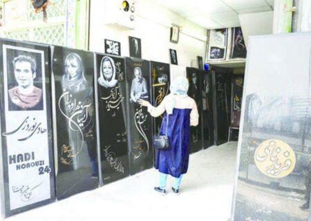 سنگ قبرهای عجیب با تصاویر نامتعارف بانوان + ویدیو