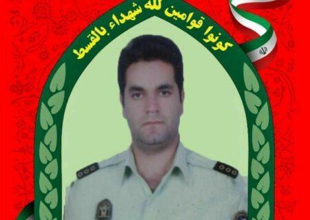 شهادت سروان اسماعیل اله وردی در دفاع از امنیت