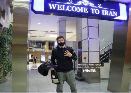 میلیچ به ایران بازگشت