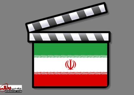 شخصیت های بدون بازیگر در سینمای ایران