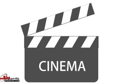 مروری بر تاریخچه ی ژانر ترسناک در سینمای ایران