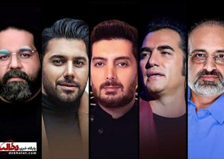 مسابقه جدید استعدادیابی موسیقی ایران به نام «آوای جادویی»