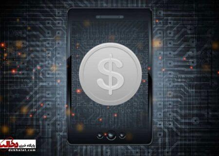 معرفی ۵ نمونه از بهترین اپلیکیشن های خرید ارز دیجیتال برای موبایل