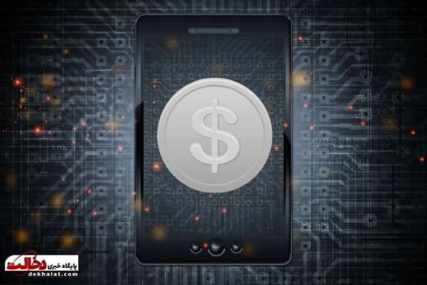 بهترین اپلیکیشن خرید ارز دیجیتال