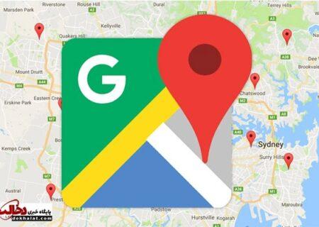 همه چیز درباره مسیریابی در گوگل مپ