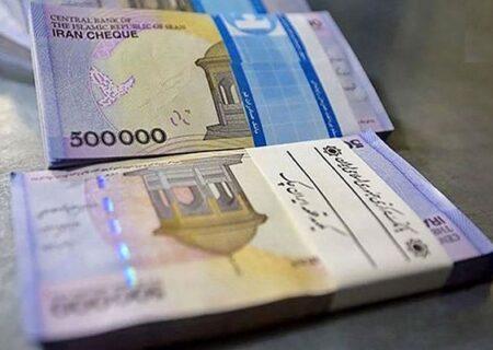 """""""کمک معیشتی"""" جدید در آستانه ماه مبارک رمضان، برای ۶۰ میلیون نفر واریز خواهد شد"""