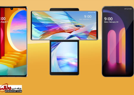 پایان کار شرکت ال جی در صنعت تولید موبایل