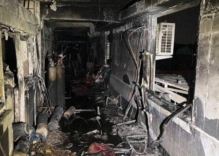آتش سوزی مرگبار در بیمارستان بغداد | شمار قربانیان به ۸۲ نفر رسید