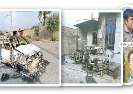 آتش کشیدن خانه قاتلان پس از قتل ۲ نفر در مراسم عروسی در شهرستان چرام