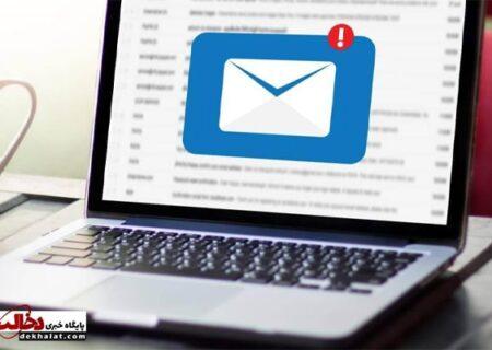 ایمیل محرمانه در جیمیل چیست و چطور فعال می شود؟