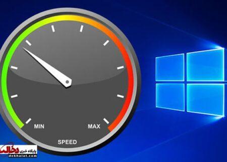 ترفندهای افزایش سرعت کپی در ویندوز ۱۰