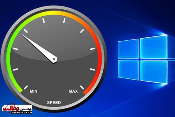 افزایش سرعت کپی در ویندوز 10