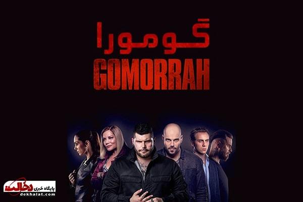 سریال های غیر انگلیسی زبان