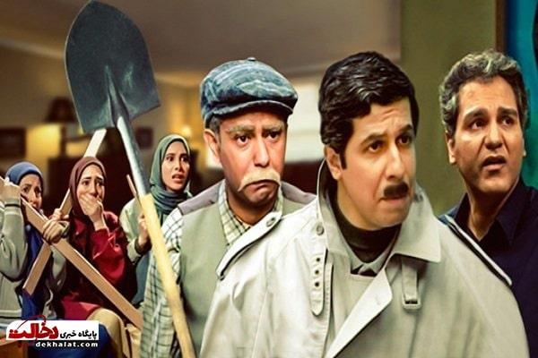سریال های مهران مدیری