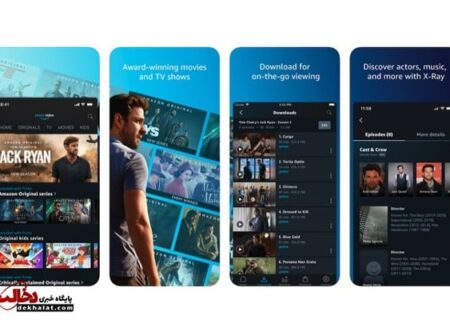 چطور زیرنویس فیلم را در موبایل فعال کنیم؟