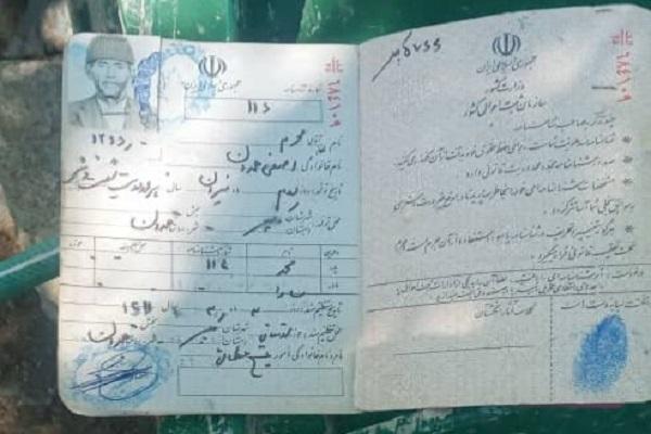 تزریق واکسن به پیرترین مرد ایران
