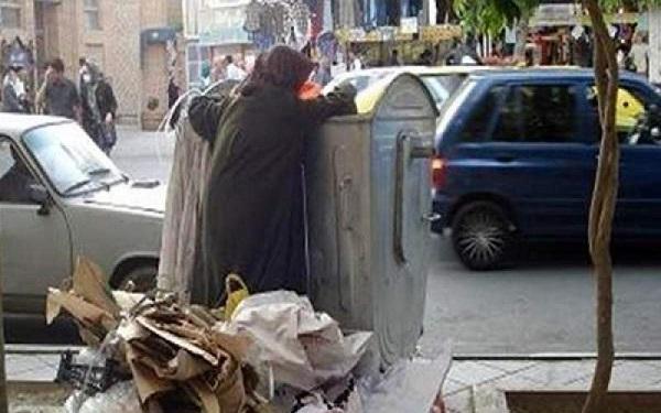 کیسه طلا در سطل زباله