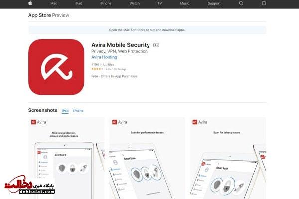 آنتی ویروس Avira Mobile Security