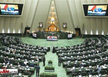 زمان برگزاری مراسم تحلیف رئیس جمهور