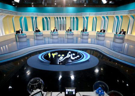 خلاصه ای از حواشی مهم دومین مناظره انتخابات ریاست جمهوری ۱۴۰۰