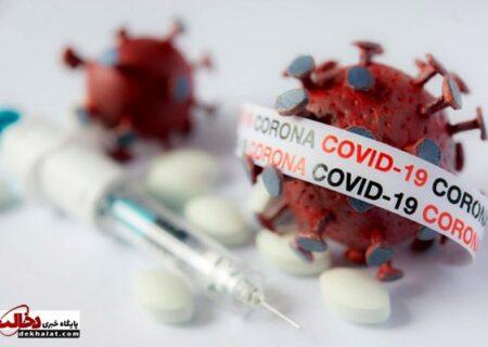 واکسن موثر بر کرونای هندی